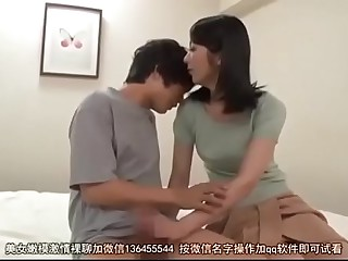 Japanese mother oksn288